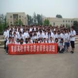 北京市青少年毒品预防宣传教育