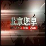 北京电视台报道宗春山《幸福教育》